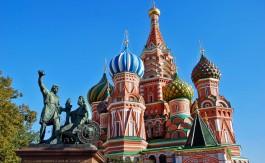 Moscú: Catedral de San Basilio