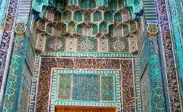 Samarcanda: Puerta Shaji-Zinda