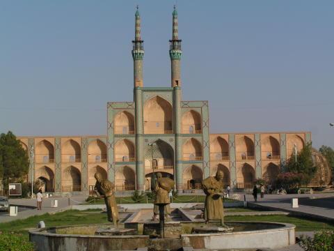 Yazd, Irán | namasteviajes.com