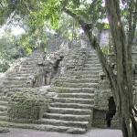 Parque Nacional de Tikal, Guatemala - Aquaimages | namasteviajes.com
