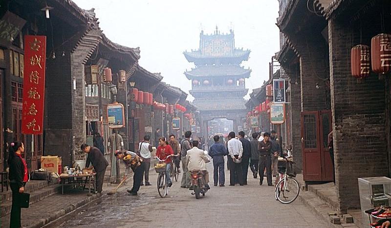 Pingyao, China - Colegota | namasteviajes.com