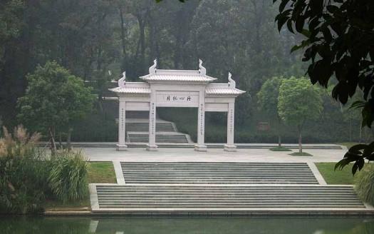 Templo Yu Qian, Hangzhou (China) - Shizhao, Creative Commons Attribution 1