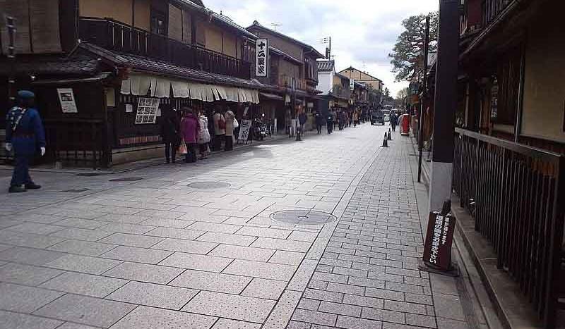 Barrio Gion, Kyoto (Japón) - Yanajin33 | namasteviajes.com