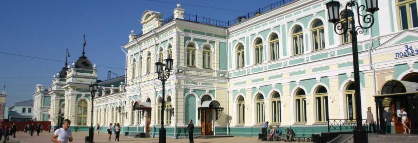Estación de ferrocarril de Iskutsk | namasteviajes.com