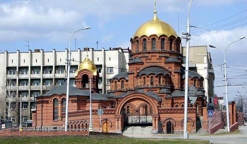Novosibirsk, Rusia - Dmitri Lebedev Creative Commons Genérica de Atribución/Compartir Igual 3.0 | namasteviajes.com