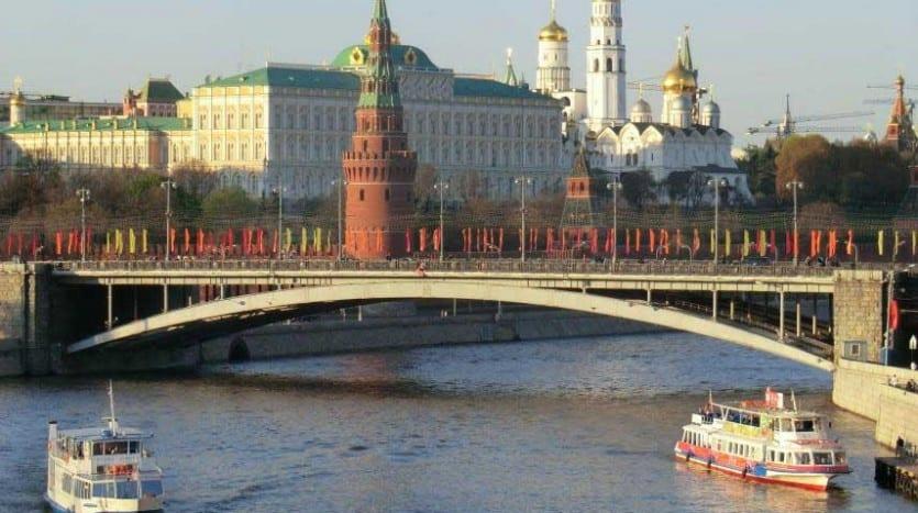 Puente Bolshoy Kamennyy, Moscú (Rusia) | namasteviajes.com