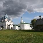 Suzdal, Rusia - Ludvig14, Creative Commons Attribution-Share Alike 3.0 Unported | namasteviajes.com