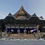 Santuario de Ise, Japón - z tanuki | namasteviajes.com