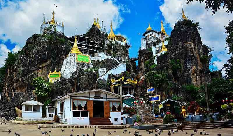Loikaw, Myanmar - Aung Myint Htwe, Creative Commons Attribution-Share Alike 4.0 International license | namasteviajes.com